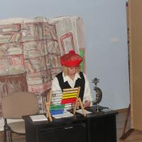 1_Scrooge.JPG